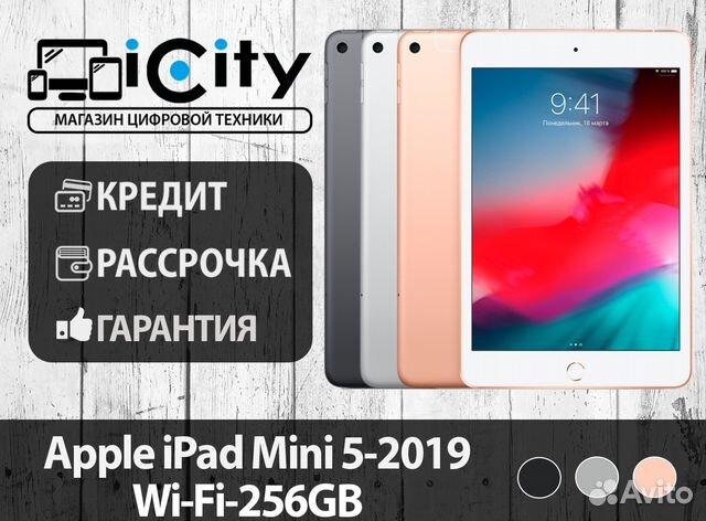 Купить ipad mini в кредит онлайн кредит взять пермь