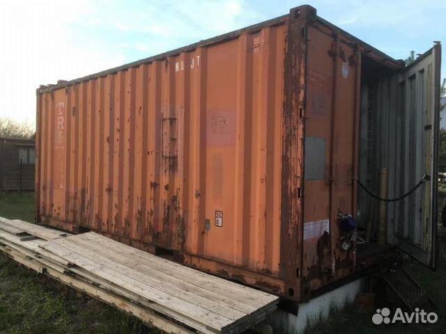89370628016 Container 12edf423424