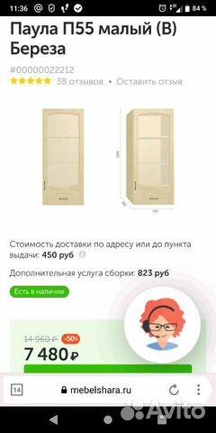 89103095502 kaufen 4