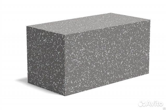 авито абакан бетон купить