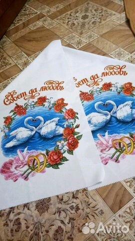 Свадебные рушники 89205812935 купить 3