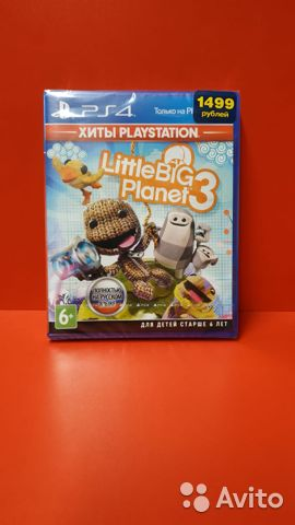 LittleBigPlanet 3 Ps 4
