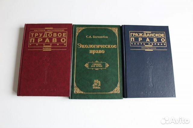 Уголовный кодекс ссср 1980