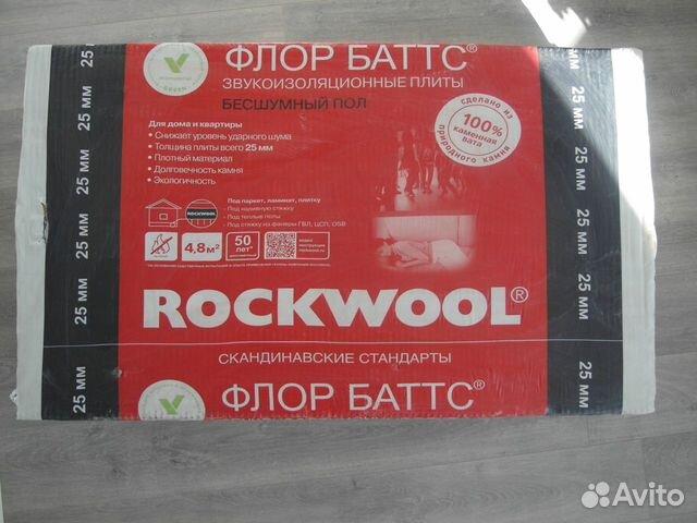 rockwool флор баттс отзывы