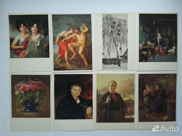 Государственная третьяковская галерея 89503804935 купить 1