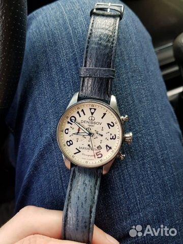 Часы denissov продам японских москва ломбард часов