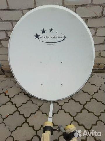 Спутниковая антенна голден интерстар комплект игровые автоматы морской король играть бесплатно