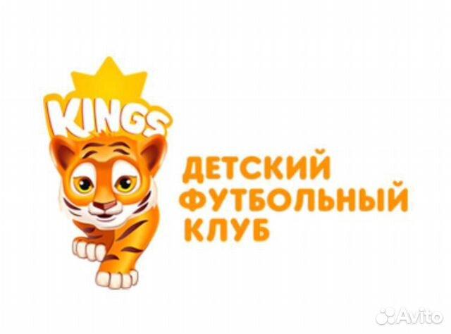 Промоутер клуба работа москва bdsm клубы в москве