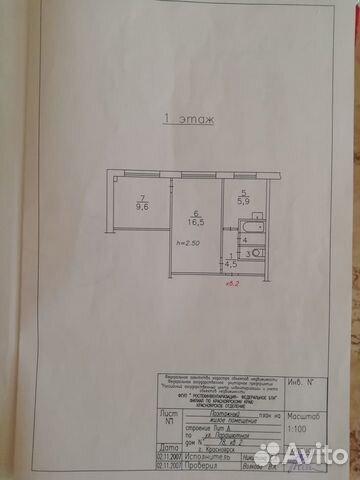 Комната 40 м² в 2-к, 1/5 эт.  купить 8