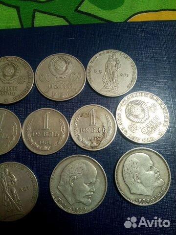 Годовики 1964 год и юбилейные рубли