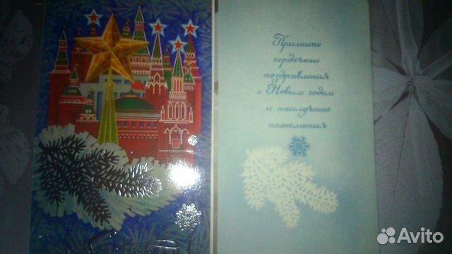 открытки с новым годом пермь фотосессия это одна