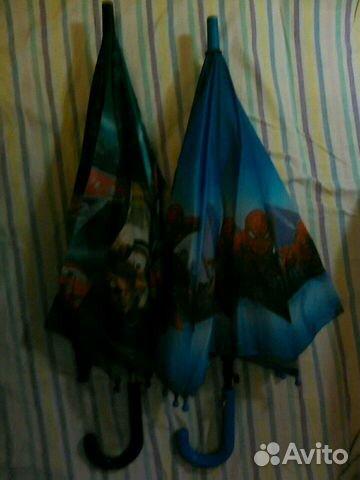 Зонт бу 89538915812 купить 2