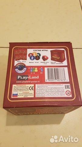 Игра в коробке Лучший артист 89098786889 купить 3