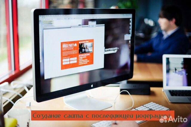 Создание сайта стоимость рязань создание сетки сайта