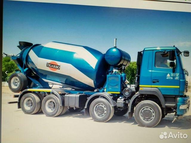 Бетон авито воронеж коронка по бетону 68 мм купить в челябинске