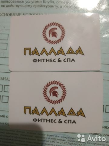 Клуб метро отрадное москва ночные клубы в москве красная шапочка