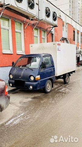 Прокат авто портер без залога автоломбард срочная продажа