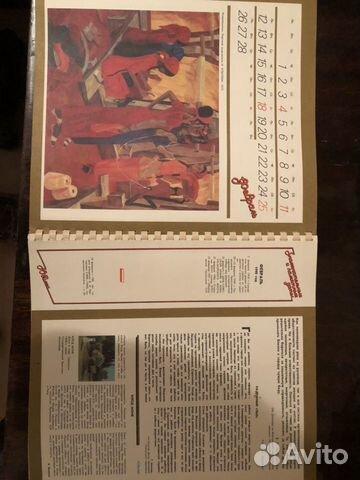 Женский календарь-журнал. Раритет  89109062862 купить 2