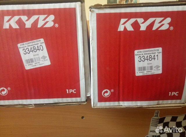 Передние амортизаторы Фокус 2 KYB  89532412920 купить 2