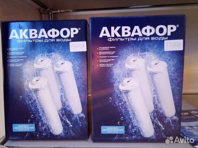 Водоочиститель Аквафор DWM-101S 89005074643 купить 3