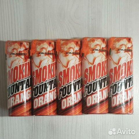Цветной дым оранжевый 89625863668 купить 2