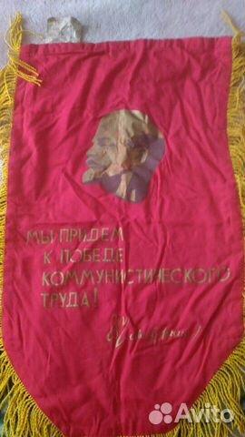 Вымпел СССР 1980 г новый 89054707373 купить 2