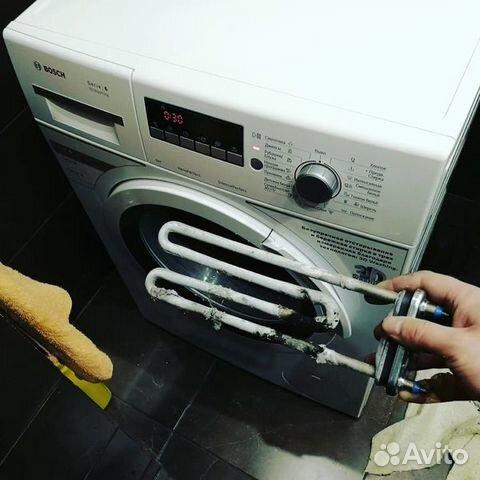Ремонт стиральных машин 89063115623 купить 2
