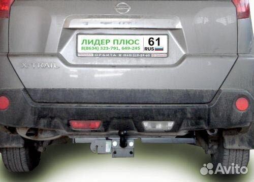 Фаркоп Ниссан (Nissan) X-Trail T31 2007-2014 купить 3