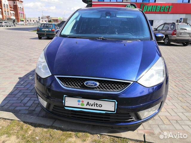 Ford Galaxy, 2008 kaufen 5