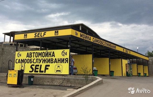 Carwash self-service 89896543300 buy 5