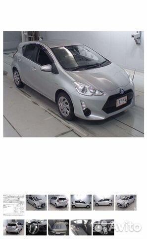 Авто под выкуп 89098557101 купить 2