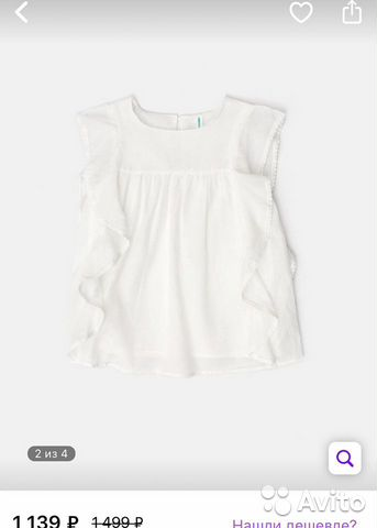 Топ и блузка acoola