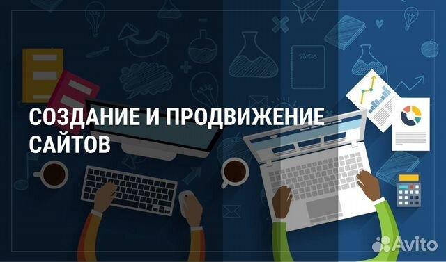 Продвижение сайтов в по всей россии самая легкая программа для создания сайтов