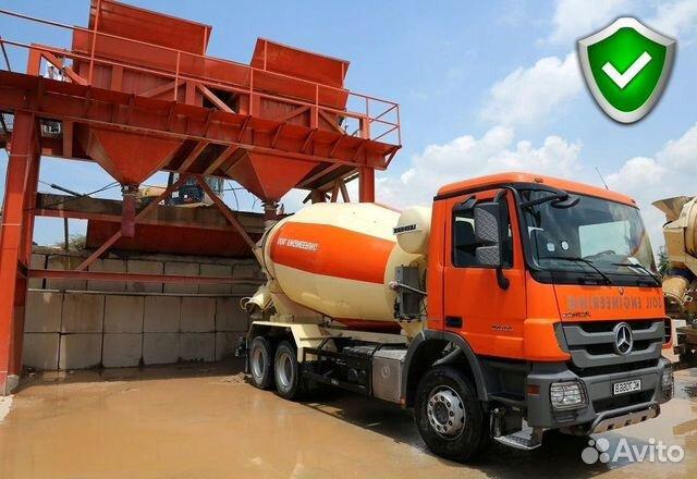 Авито волжский купить бетон машины для транспортирования бетонных смесей и растворов это