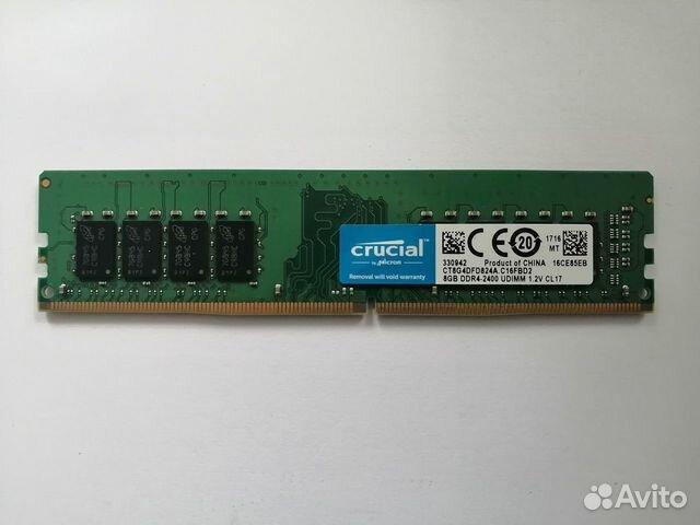 Оперативная память Crucial 1x8Gb 2666Hz DDR4 купить 1