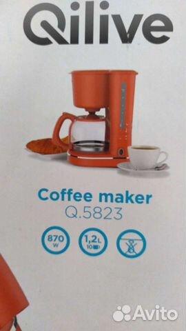 Капельная кофеварка  89954106838 купить 2