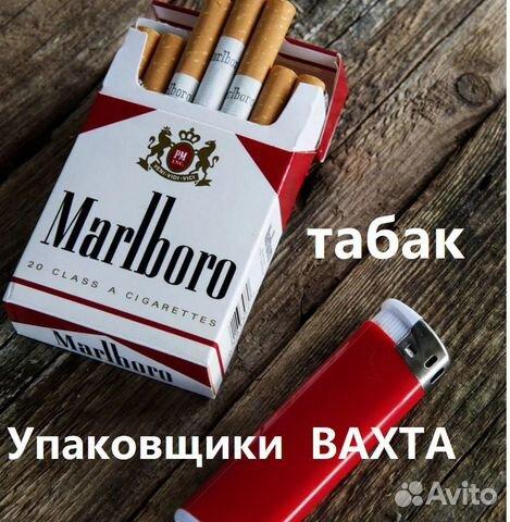 Производство табачных изделий москва купить сигареты собрание в москве оптом