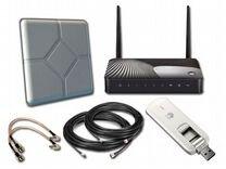 Безлимитный интернет для дома и дачи