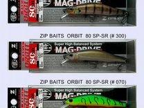 Воблеры: Zip Baits