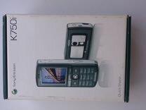 Продаю телефон Sony Ericsson