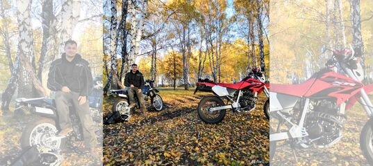 Yamaha XT 400E Artesia ищет хозяина
