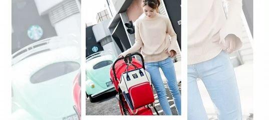 6979f7a69469 Сумка рюкзак для мамы с термокарманом для бутылоче купить в Кемеровской  области на Avito — Объявления на сайте Авито