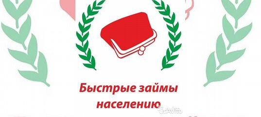 взять кредит на покупку вторичного жилья в беларуси