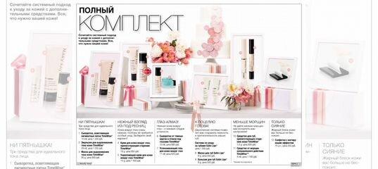 kosmetika-meri-key-vologda-babi-v-prozrachnoy-odezhde-na-ulitse