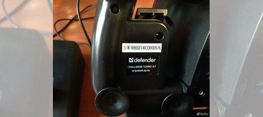 defender mx v9 vibration драйвер