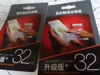 Карта памяти SAMSUNG 32 GB