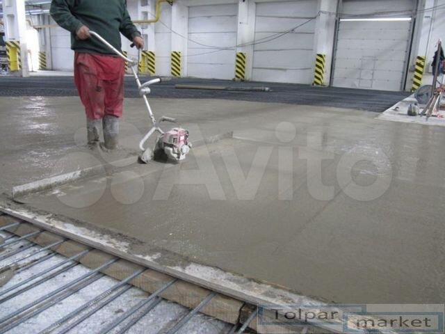 Гост бетон уфа для уплотнения бетонной смеси используются