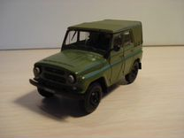 УАЗ-469Б