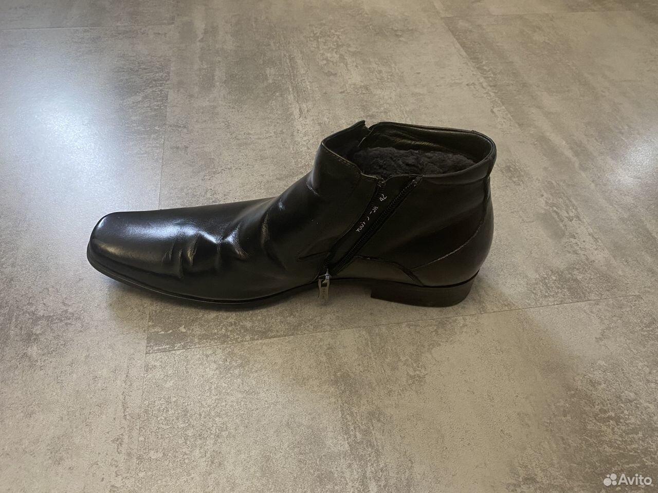 Ботинки мужские зимние 42 размер новые