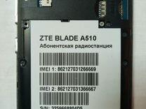 Мобильный телефон ZTE blade A510
